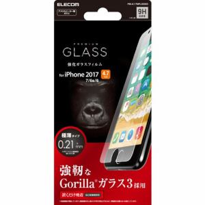 エレコム PM-A17MFLGGGO iPhone 8用 ガラスゴリラ
