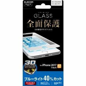エレコム PM-A17MFLGGRBLW iPhone 8用 フルカバーガラスブルーライトカット ホワイト