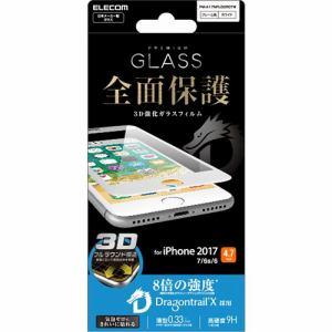 エレコム PM-A17MFLGGRDTW iPhone 8用 フルカバーガラスドラゴントレイル ホワイト