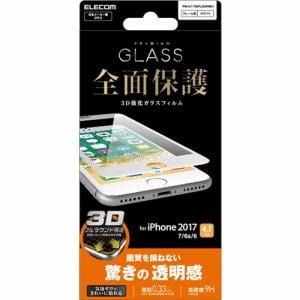 エレコム PM-A17MFLGGRWH iPhone 8用 フルカバーガラス0.33mm ホワイト