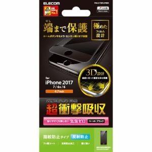 エレコム PM-A17MFLPRBK iPhone 8用 フルカバー衝撃吸収防指紋反射防止 ブラック