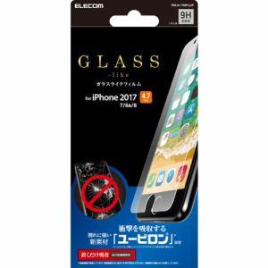 エレコム PM-A17MFLUP iPhone 8用 ユーピロン