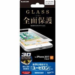 エレコム PM-A17MFLUPRWH iPhone 8用 フルカバーユーピロン ホワイト