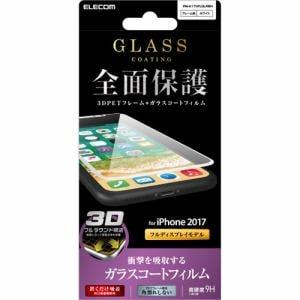 エレコム PM-A17XFLGLRWH iPhone X用 フルカバーガラスコート ホワイト