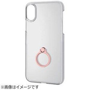 エレコム PM-A17XPVRPN iPhone X用シェルカバー/リング付 ピンク