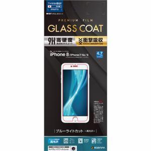 RASTA BANANA(ラスタバナナ) BP856IP7SA iPhone8/7/6s/6 フィルム 平面保護 ガラスコート 衝撃吸収 ブルーライトカット 高光沢