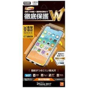 ラスタバナナ CG855IP8A iPhone X用 保護フィルム 薄型TPU 光沢 防指紋 前面羽付タイプ