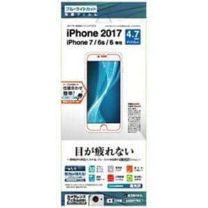 ラスタバナナ E856IP7SA iPhone 8/7/6s/6用 保護フィルム ブルーライトカット 高光沢