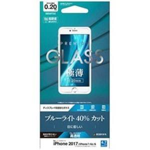 RASTA BANANA(ラスタバナナ) GB856IP7SA2 iPhone8/7/6s/6 フィルム 平面保護 強化ガラス 0.2mm ブルーライトカット
