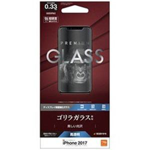 ラスタバナナ GG855IP8A3 iPhone X用ガラスフィルム 0.33mm ゴリラガラス