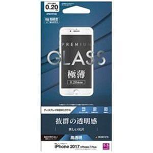ラスタバナナ GP857IP7SB2 iPhone 8 Plus/7 Plus用 ガラスフィルム 0.2mm 光沢