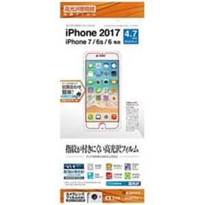 ラスタバナナ G856IP7SA iPhone 8/7/6s/6用 保護フィルム 光沢 防指紋