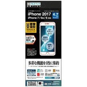 ラスタバナナ JE856IP7SA iPhone 8/7/6s/6用 保護フィルム 衝撃吸収 フルスペック 高光沢