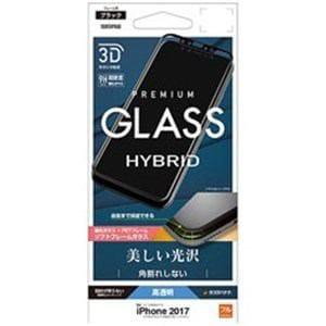 ラスタバナナ SG855IP8AB iPhone X用ガラスフィルム ソフトフレーム 光沢(ブラック)