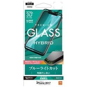 RASTA BANANA(ラスタバナナ) SY855IP8AB iPhone X フィルム 曲面保護 強化ガラス ブルーライトカット 反射防止 3Dソフトフレーム 角割れしない ブラック