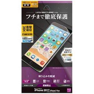 ラスタバナナ UT857IP7SB iPhone 8 Plus/7 Plus用 保護フィルム 薄型TPU 反射防止