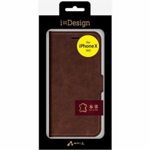 air-j(エアージェイ) AC-P8-LBBR iPhoneX専用 本革手帳型ケース ブラウン