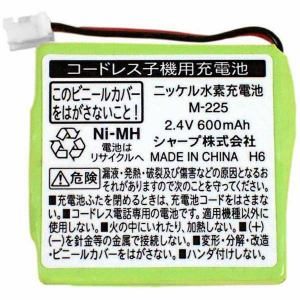 シャープ JD-M225 コードレス子機用充電池