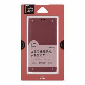 PGA PG-17XFP47RD iPhone X用 手帳型ケース レッド