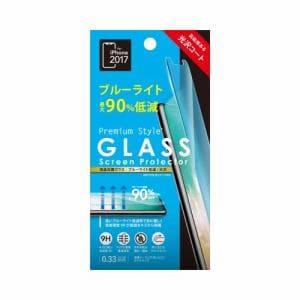 PGA PG-17XGL08 iPhone X用 ブルーライト低減ガラス
