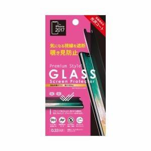 PGA PG-17XGL11 iPhone X用 のぞき見防止ガラス