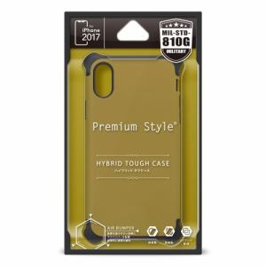 PGA PG-17XPT04BE iPhone X用 ハイブリットタフケース ベージュ