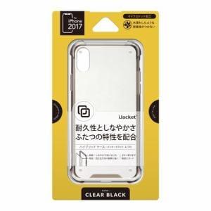 PGA PG-17XPT14BK iPhone X用 ハイブリットケース クリアブラック