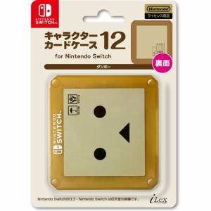 アイレックス  ILXSW223 キャラクターカードケース12 for ニンテンドーSWITCH よつばと!ダンボー