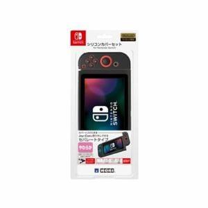 HORI NSW-041 シリコンカバーセット for Nintendo Switch