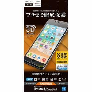 ラスタバナナ WG882IP8 iPhone8/7/6s/6 フィルム 曲面保護 3D 衝撃吸収 高光沢防指紋 アイフォン 液晶保護フィルム