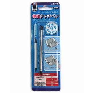 アローン ALG-N2LTBK new2DSLL用伸縮タッチペン ブラック