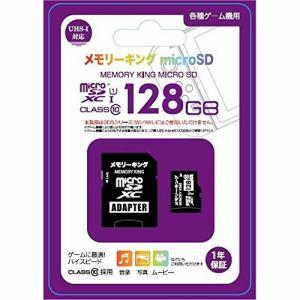 ニチガン NGMCSDH128GCL10 マイクロSD128GBクラス10