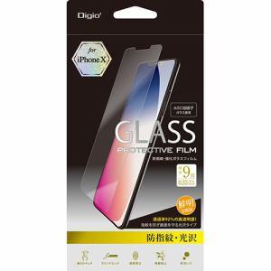 ナカバヤシ SMF-IP171GFLS iPhoneX ガラスフィルム   光沢指紋防止