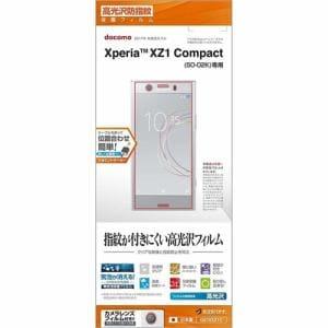ラスタバナナ G878XZ1C Xperia XZ1 Compact(SO-02K)用液晶保護フィルム 平面保護 高光沢防指紋