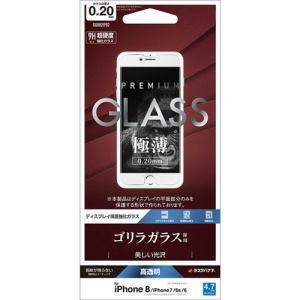 ラスタバナナ GG882IP82 iPhone8/7/6s/6用ゴリラガラスフィルム 0.2mm 高光沢