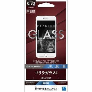 ラスタバナナ GG882IP83 iPhone8/7/6s/6用ゴリラガラスフィルム 0.33mm 高光沢