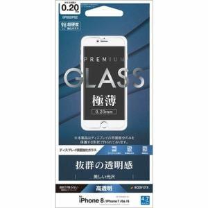 ラスタバナナ GP882IP82 iPhone8/7/6s/6用強化ガラスフィルム 0.2mm 高光沢