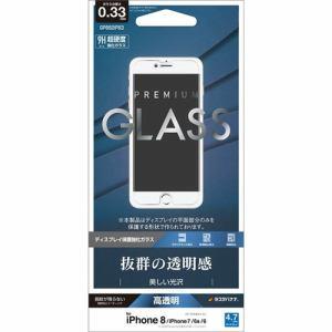ラスタバナナ GP882IP83 iPhone8/7/6s/6用強化ガラスフィルム 0.33mm 高光沢