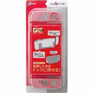 サイバーガジェット CY-NSPRPCS-CL CYBER ・ プレミアムプロテクトカバー セパレート Nintendo Switch用