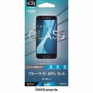 ラスタバナナ GB875AQOSL AQUOS sense lite用 ガラスパネル ブルーライトカット 0.33mm