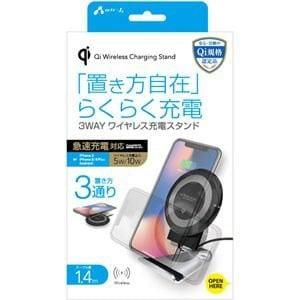 エアージェイ Qi対応 3WAYワイヤレス充電スタンド(ブラック) air-J AWJ-PD4 BK