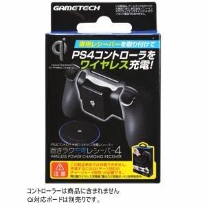 ゲームテック P4A2027 オキラクジュウデンレシーバー4 ミテクマ  ブラック