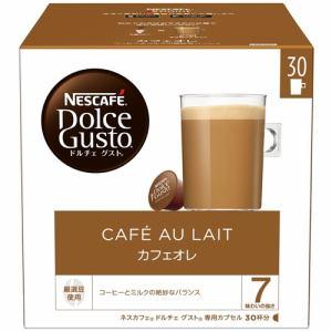ネスレ CAM16001 ネスカフェ ドルチェグスト専用カプセルマグナムパック カフェオレ 30杯分