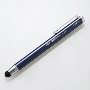 エレコム P-TPC01BU 超感度スマートフォン用タッチペン ブルー
