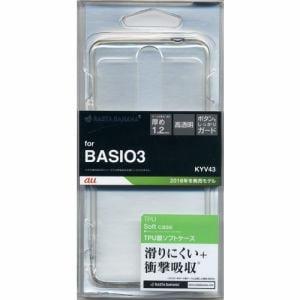 ラスタバナナ 3849KYV43 BASIO3(KYV43)専用 TPUケース クリア