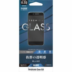 ラスタバナナ GP897AOS3 ガラスパネル 光沢 Android One S3