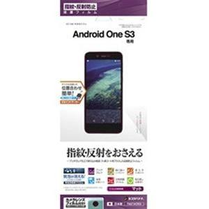 ラスタバナナ 反射防止F Android One S3