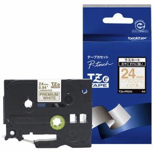 ブラザー TZE-PR254 ラベルライター ピータッチ(P-Touch)用 ラミネートテープ プレミアムホワイト 金文字 24mm