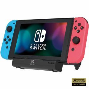 HORI NSW-078 ポータブルUSBハブスタンド for Nintendo Switch