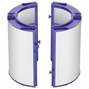 ダイソン グラスHEPAフィルター (TP04, DP04用)